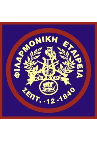 Όπερα και ελληνισμός κατά τον 19<sup>ο</sup> αιώνα